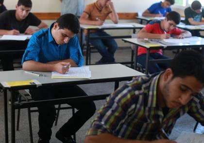 التعليم : إنطلاق المرحلة الثانية من العودة للمدارس غدًا وفق الآلية التالية ..