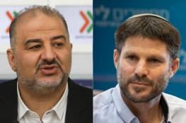 صحيفة عبرية: محاولات لإقناع سموتريتش لتشكيل حكومة بدعم منصور عباس