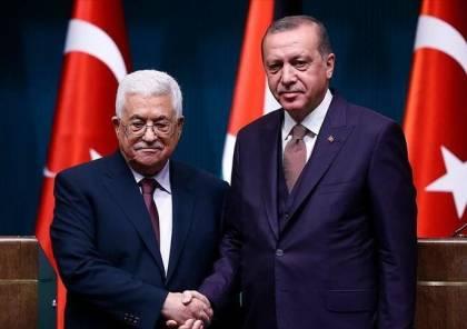 تركيا ترحب باصدار الرئيس مرسوم الانتخابات