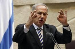 """""""المركز العربي لحقوق الإنسان"""" يدين تصريحات نتنياهو بشأن ضم الأغوار وأراض من الضفة"""