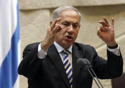 نتنياهو: الحرب مع حماس امر لا مفر منه وقد تكون على عدة مراحل