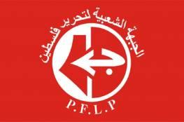 الشعبية: ردع الاحتلال يكون بالمقاومة وتطويرها وتعزيز قدراتها