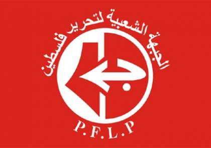 الشعبية  تدعو مصر والأردن والمغرب للعودة عن قرار المشاركة في مؤتمر البحرين