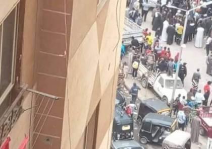 جريمة قتل تهز مصر