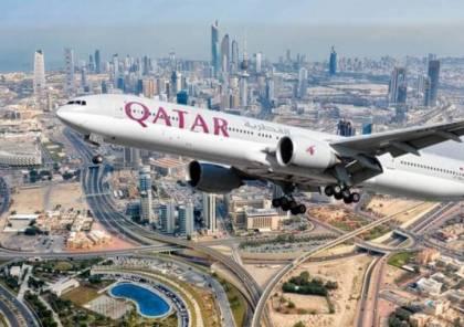 السعودية تعلن استئناف الرحلات إلى قطر