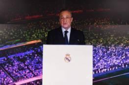 بيريز يُنير شعاع تفاؤل وسط عتمة ريال مدريد