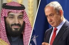 تقرير: شركات سعودية ترغب بالاستثمار في إسرائيل عبر البحرين