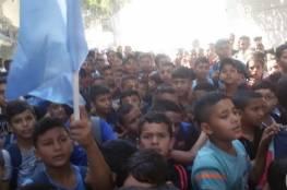 عشرات الالاف من طلاب مدارس الاونروا بالضفة ينتفضون تاييدا لها وضد محاولات امريكا واسرائيل لتصفيتها