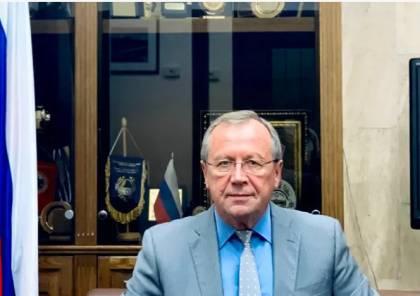 الخارجية الإسرائيلية تستدعي السفير الروسي لدى تل أبيب