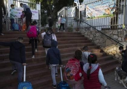 """""""التعليم الإسرائيليّة"""": """"العام الدّراسيّ المُقبل سيُفتَتح كالمعتاد من رياض الأطفال حتّى الصّف الثّاني عشر"""""""
