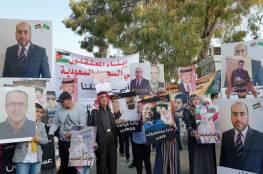 السعودية..تأجيل الحكم على المعتقلين الفلسطينيين والأردنيين