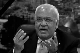 بعد 42 يوما على وفاته.. هل بحثت منظمة التحرير الفلسطينية عن بديل لصائب عريقات؟
