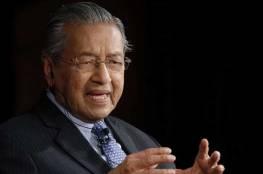 رئيس الوزراء الماليزي:خطة ترامب لا تأتي بحل من أجل اقامة دولة فلسطينية