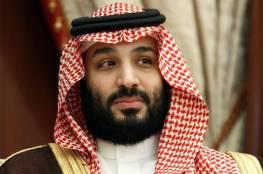 """أسرار """"العشيقة السرية العربية"""""""