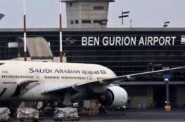 ما حقيقة الطائرة السعودية التي ظهرت بمطار بن غوريون في إسرائيل ؟