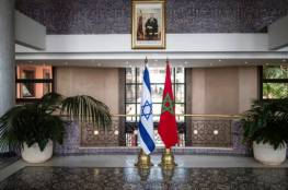 ارتفاع حجم التبادل التجاري بين المغرب وإسرائيل لـ20.8 مليون دولار