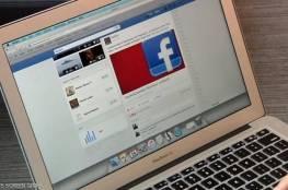 أي شعوب العالم يقضي وقتا أطول على مواقع التواصل الاجتماعي؟