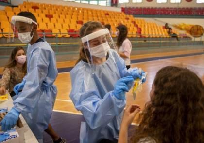 الصحة الإسرائيلية: 1398 إصابة بكورونا ترفع الحالات النشطة لـ11606