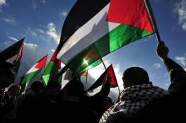 """""""القوى الوطنية"""" تؤكد أهمية دعم حركة المقاطعة الدولية للاحتلال (BDS)"""