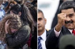 """فنزويلا رئيسا وشعبا يهنئون """"عهد التميمي """" بخروجها من الأسر"""
