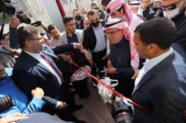 """بالصور: الصحة تفتتح مركز """"نورة الكعبي"""" لغسيل الكلى شمال غزة بتبرع قطري"""
