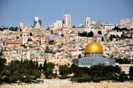 الحكومة تطالب المجتمع الدولي بالتدخل الفوري لوقف الحصار والتصعيد في القدس