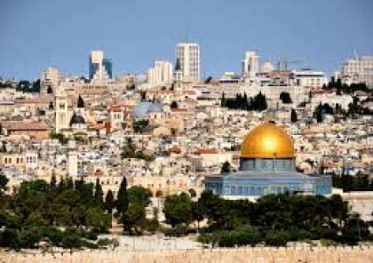اجتماع يبحث دعم الخطة الاستراتيجية القطاعية للقدس في رام الله