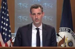 """الخارجية الفلسطينية ترد على تصريحات """"نيد برايس"""".."""