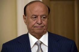 الحكومة اليمنية الجديدة تؤدي اليمين الدستورية