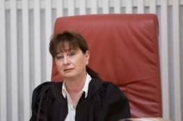 الشرطة الإسرائيلية تحقق برسالة تهديد ضد قاضية في المحكمة العليا