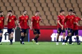 إسبانيا تهزم كوسوفو بثلاثية في تصفيات المونديال