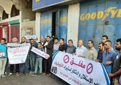 أصحاب محال بيع الاطارات يضربون عن العمل في غزة