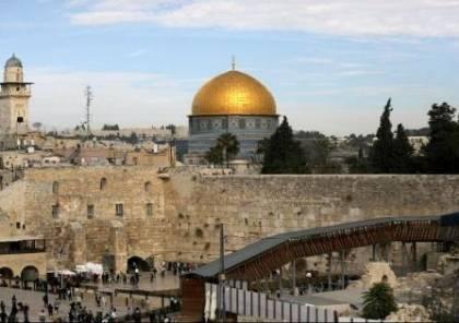 """""""التعاون الإسلامي"""" تجدّد دعمها لحق فلسطين في صون حرمة الأماكن المقدسة"""