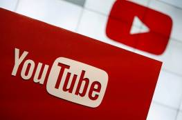 يوتيوب يحذف مليون مقطع فيديو عن كورونا