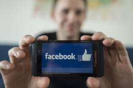 فيسبوك سيحارب الانتحار بين مستخدميه.. لكن كيف؟