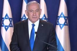 نتنياهو: سأفعل ما باستطاعتي لإخراج إسرائيل من دوامة الانتخابات