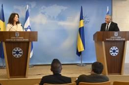"""لبيد يلتقي وزيرة الخارجية السويدية: """"لا يجب أن نتفق حول كل شيء"""""""