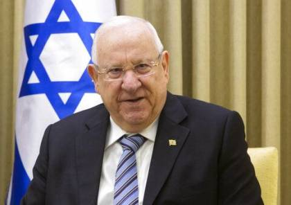 """الرئيس الإسرائيلي: """"من المؤلم استبعاد الأحزاب اليمينية المتشددة"""""""