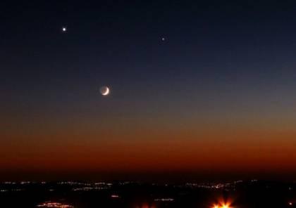 التقاء ملك الكواكب ورمز الحب.. حدث فلكي ممتع تراه بعينيك في سماء فلسطين الأحد القادم