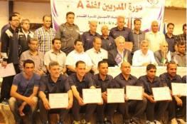 اتحاد الكرة يُعلن عن 5 دورات تدريبية لعام 2018