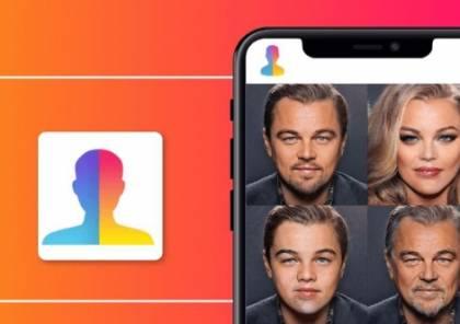 """تقرير : تطبيق """"FaceApp"""" مجهول الأهداف وخطر على مستخدميه"""