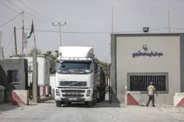 """ليبرمان يأمر باستئناف ضخ """"الوقود القطري"""" لصالح الكهرباء في قطاع غزة"""