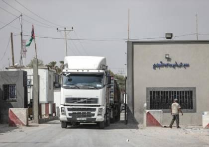 غزة: جمعية النقل الخاص تعلن تعليق الاحتجاج حفاظاً على المصلحة العامة