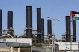 كهرباء غزة توضح آلية عملها خلال فصل الصيف