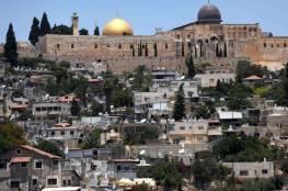 صحيفة عبرية: المقدسيون مضطرون لشراء بيوتهم.. مرة أخرى