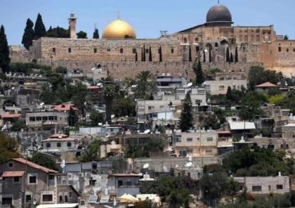 الصندوق القومي اليهودي ينفذ صفقات شراء أراض بالضفة الغربية وآلاف العقارات بالقدس