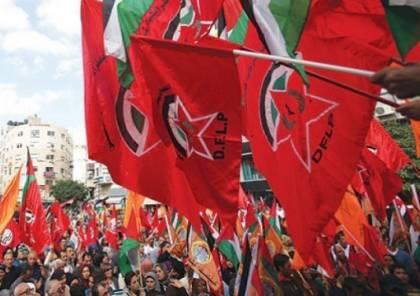 الديمقراطية تدعو لإنصاف موظفي السلطة بغزة مالياً وإدارياً