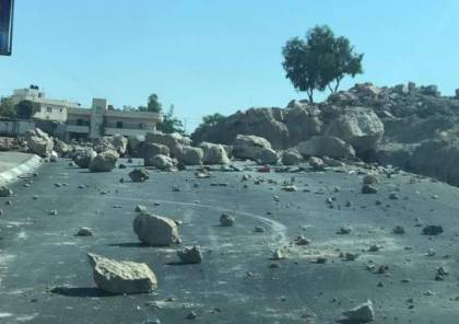 مواطنون يغلقون طريق وادي النار