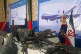 صور : ايران تعرض حطام الطائرة الامريكية