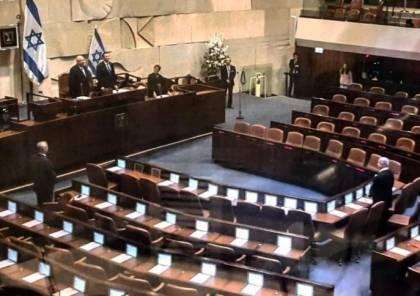 الكنيست الجديد يؤدي اليمين وليبرمان يُقدم مشروع قانون للإطاحة بنتنياهو